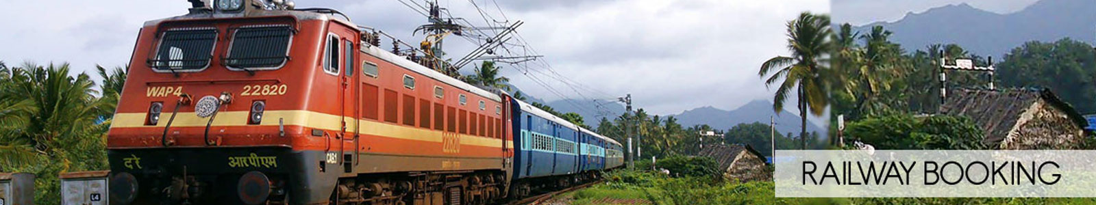 rail ticketing services in bareilly, uttar pradesh, india